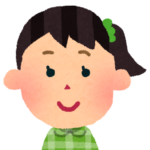 長女(9歳)